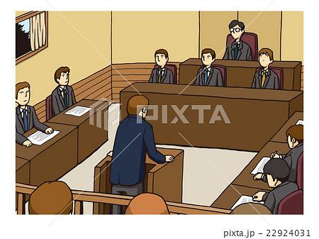 「裁判」のイメージイラスト 22924031