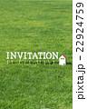 芝生のInvitation(文字ブロック) 22924759