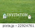 芝生のInvitation(文字ブロック) 22924761