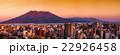 桜島と鹿児島市街地の夕景 22926458