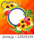 向日葵の夏らしい綺麗なフレーム 22929109