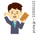 男性封筒を持つ男性 22930122