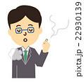 会社員眼鏡たばこ 22930139
