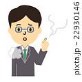 会社員眼鏡たばこイライラ 22930146