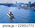 おがさわら丸 出港 船の写真 22931773