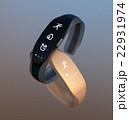 半透明シリコン素材を用いたスマートバンドのイメージ。オリジナルデザイン。 22931974