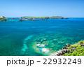 小笠原諸島 父島 景色の写真 22932249