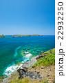 小笠原諸島 父島 景色の写真 22932250