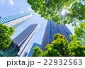 新宿副都心 22932563