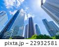 高層ビル群 オフィス街 オフィスビルの写真 22932581
