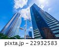 新宿副都心 22932583