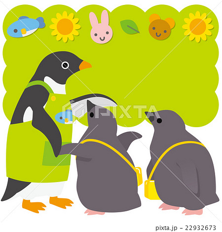 アデリーペンギン 保育園 22932673