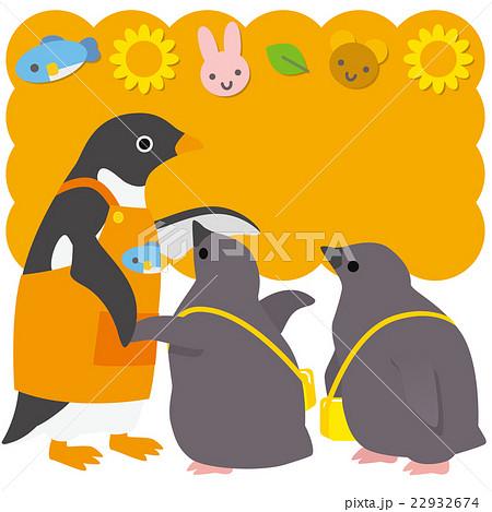 アデリーペンギン 保育園 22932674