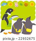 アデリーペンギン 保育園 ひなのイラスト 22932675