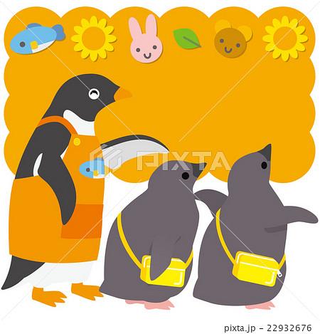 アデリーペンギン 保育園 22932676
