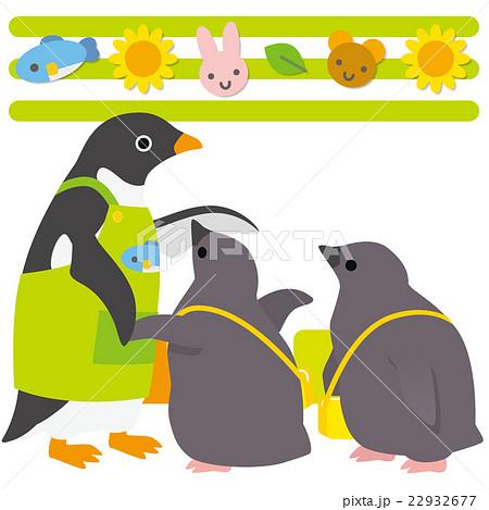 アデリーペンギン 保育園 22932677