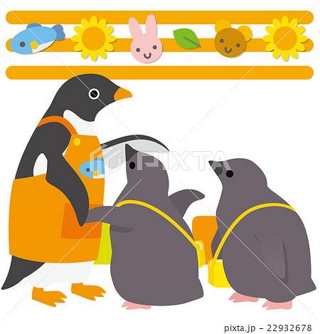 アデリーペンギン 保育園 22932678