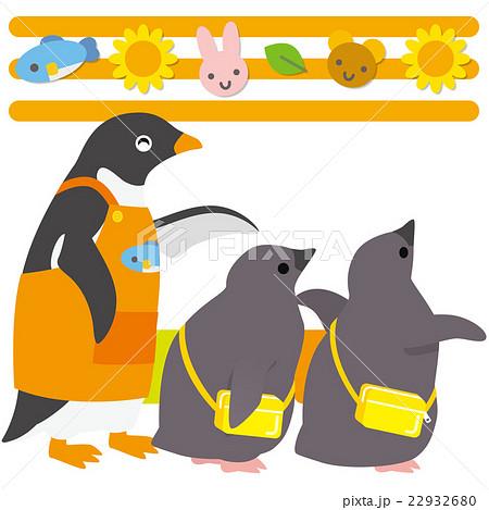 アデリーペンギン 保育園 22932680
