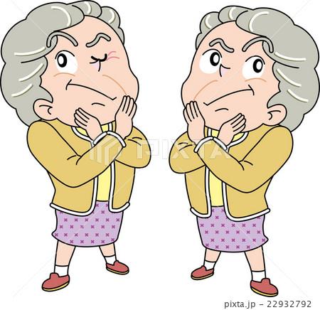 おばあさんのイラスト 22932792