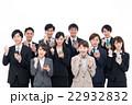 若いビジネスマン(スマホ) 22932832