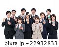 若いビジネスマン(スマホ) 22932833