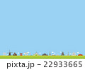 世界遺産【世界遺産・シリーズ】 22933665