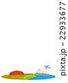 オーストラリア【世界遺産・シリーズ】 22933677