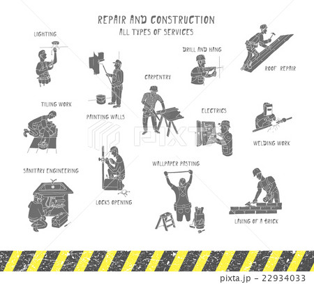 repair construction all types of services のイラスト素材