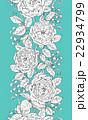ベクトル 花 花束のイラスト 22934799