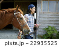 男性 馬 22935525