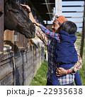 男性 馬 飼育 22935638