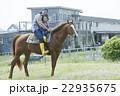 男性 乗馬 22935675