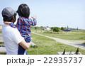 親子 牧場体験 22935737
