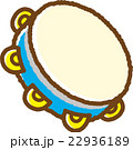 タンバリン(青) 22936189
