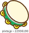タンバリン(緑) 22936190