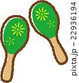 マラカス(緑) 22936194