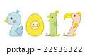 2017年 干支 鳥のイラスト 22936322