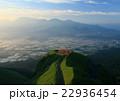 阿蘇天空の道Ⅰ 22936454