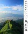 阿蘇天空の道Ⅱ 22936455
