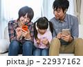 家族 ライフスタイル スマホの写真 22937162