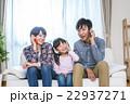家族 ライフスタイル スマホの写真 22937271