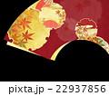 背景 和 扇のイラスト 22937856