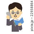 男性スーツ携帯電話する 22938864