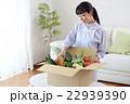 通信販売で購入した野菜が届いて喜ぶ主婦 22939390