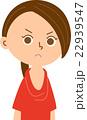 怒っている女性 22939547