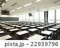 講義室 22939796
