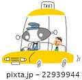 ロボットのタクシー 22939944