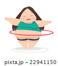 Fat woman with hula hoop twirling 22941150