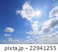 青空 雲 夏空の写真 22941255