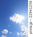 青空 雲 夏空の写真 22941256